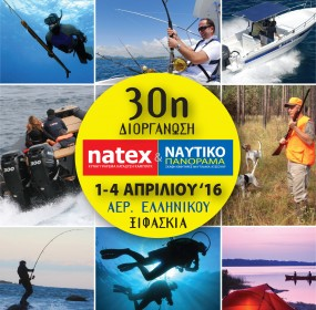 natex-30